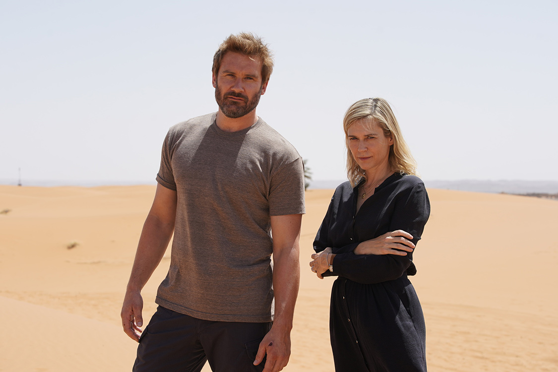 Neue Thrillerserie in der ZDFmediathek: Mirage